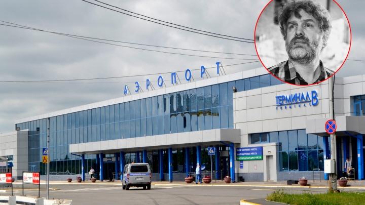 «Здорового идиотизма списку придают Летов и Лагутенко»: историк об именах для аэропортов