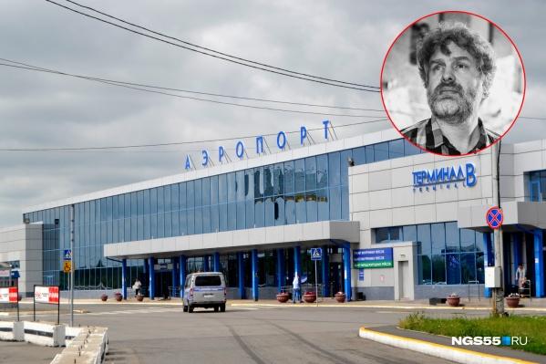 Дмитрий Карасюк раскритиковал идею переименовывать аэропорты
