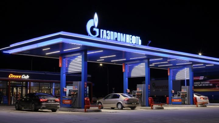 В Тюменской области открылась первая станция сети АЗС «Газпромнефть» нового формата