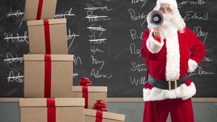 Где выгодно покупать подарки в кризис