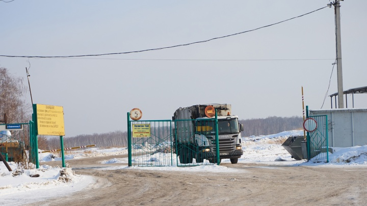 Платим по-чёрному: новосибирцам подняли тарифы ЖКХ — и прислали новые квитанции