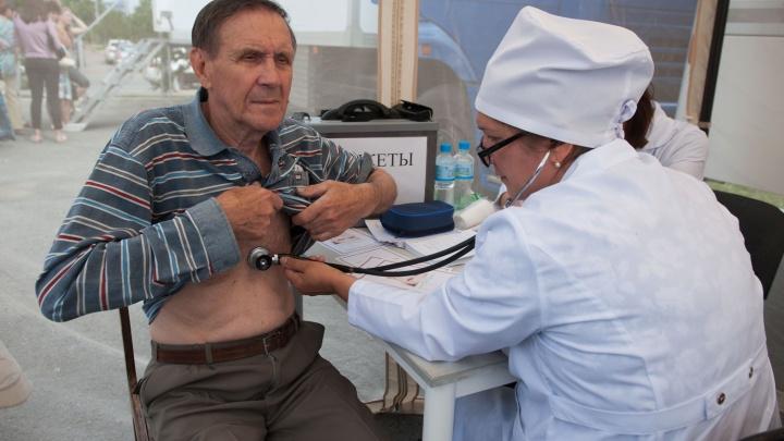 Уфимский народный целитель: «Я лечу Паркинсон и вижу тебя, как рентген»