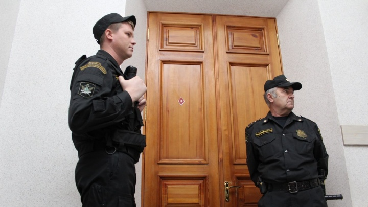 Руководители и сотрудники лопнувшего банка «Волга-Кредит» предстанут перед судом
