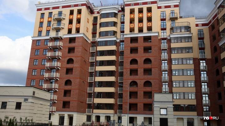 У ярославского бизнесмена отобрали элитную квартиру в центре города