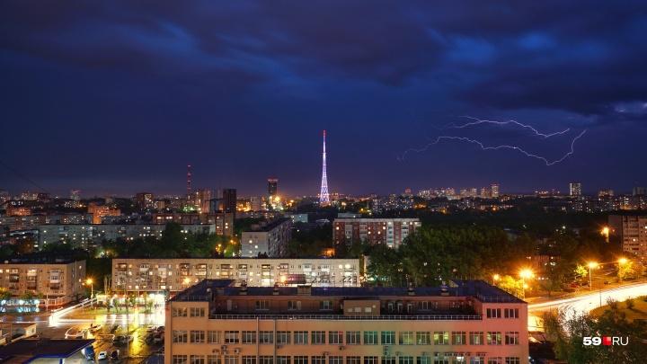 Сильный дождь, град и грозы. МЧС Прикамья предупредило об ухудшении погоды