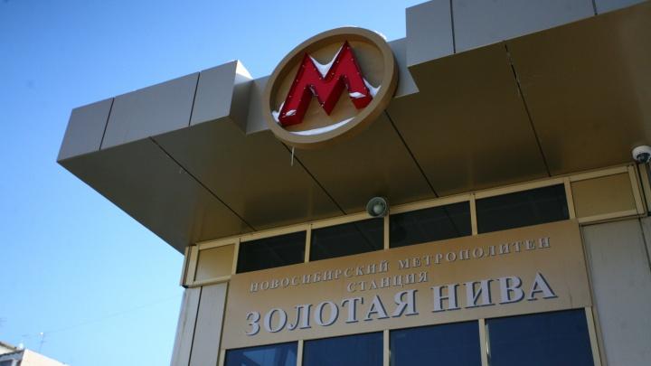 Строят почти 20 лет: в Новосибирске заканчивают первую теплотрассу рядом с вестибюлем метро
