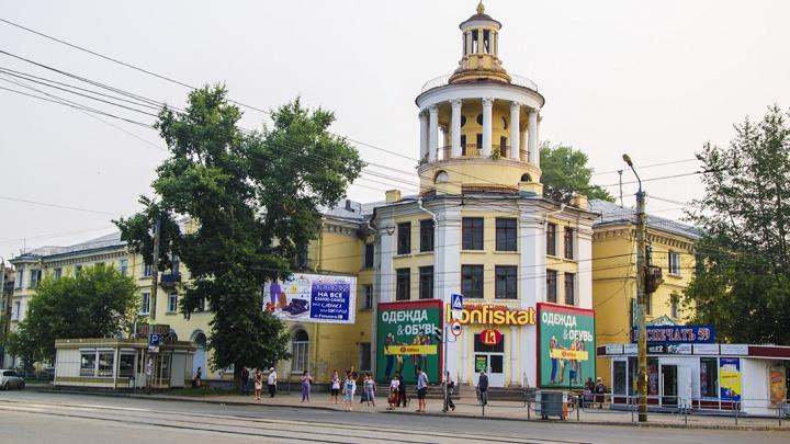 В Челябинске закроют движение транспорта возле «Башни»
