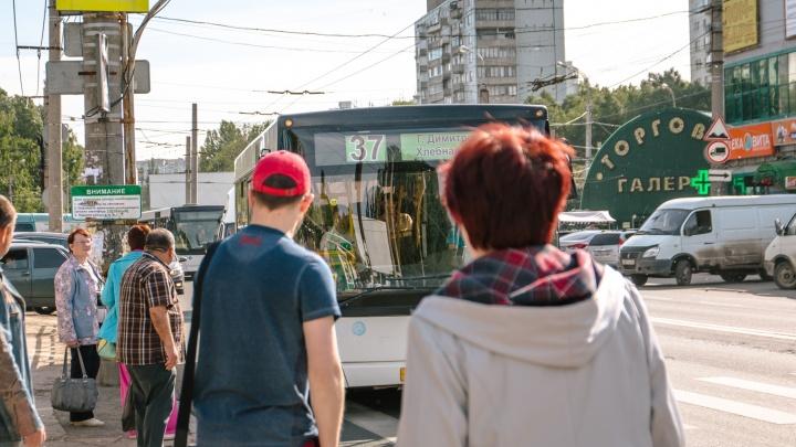 Самарцам рассказали, как платить одной транспортной картой за нескольких человек