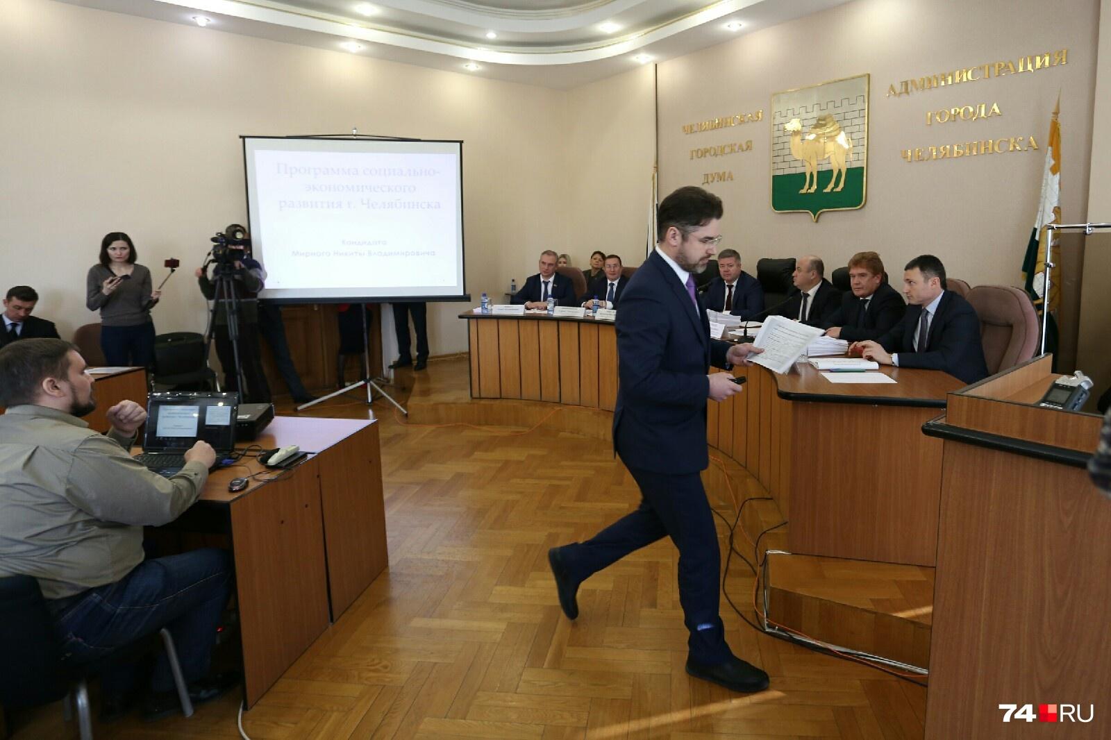 Никита Мирный приготовил большое и внятное выступление, но ему не дали разбежаться — регламент 5 минут