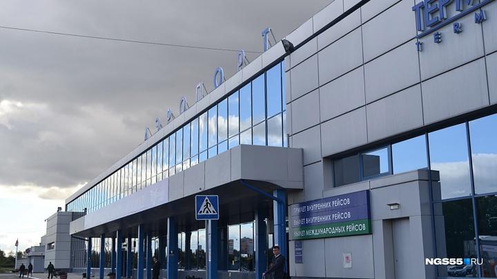 «Аэрофлот» отменил авиарейсы из Москвы в Омск и обратно