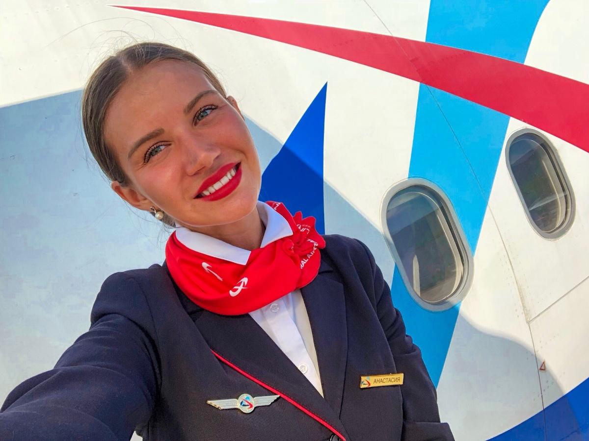 Анастасия Соловьёва выросла на Южном Урале, а сейчас работает в Екатеринбурге