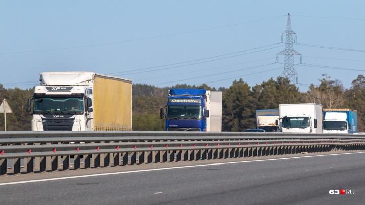 В Самарской области закроют движение грузовиков по трассе М-5 «Урал»