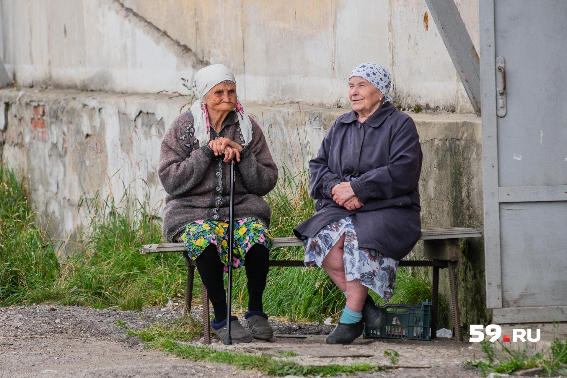 Большинство жителей поселка — пенсионеры