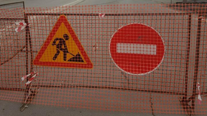 В Кургане закрывают для движения транспорта перекресток улиц Пролетарской и Карла Маркса