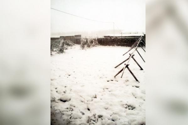 Сейчас в южных районах области наблюдается похолодание