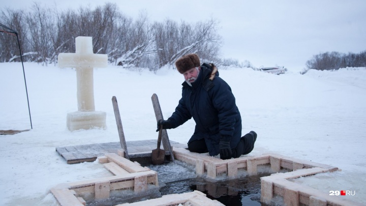 Вода в четырех крещенских купелях Поморья не прошла проверку Роспотребнадзора