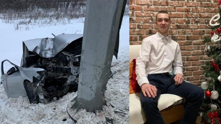 «Он не мог сесть за руль»: родственники юноши, погибшего на Челябинском тракте, ищут свидетелей ДТП