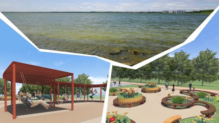 Качели, велодорожки, туалет: у челябинцев попросили идеи для обустройства набережной озера Смолино