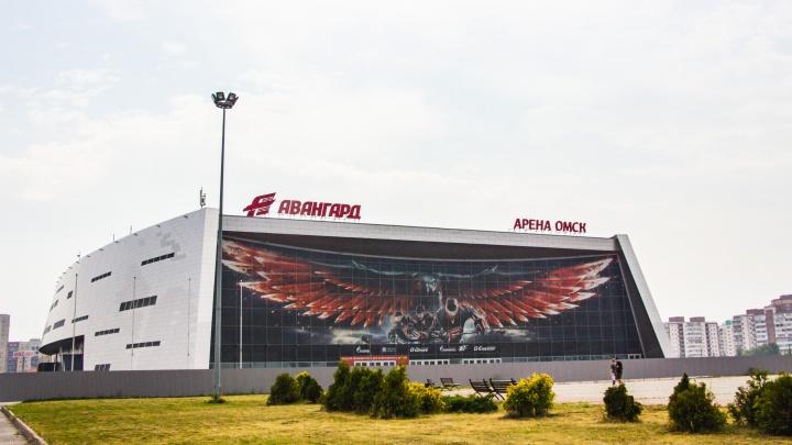 Старое здание «Арены Омск» разберут в сентябре