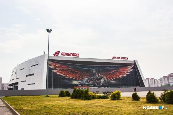 Реконструировать старое здание арены было уже невозможно