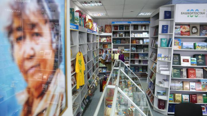 Ревизоры обнаружили в издательском доме Башкирии нарушения почти на миллиард рублей