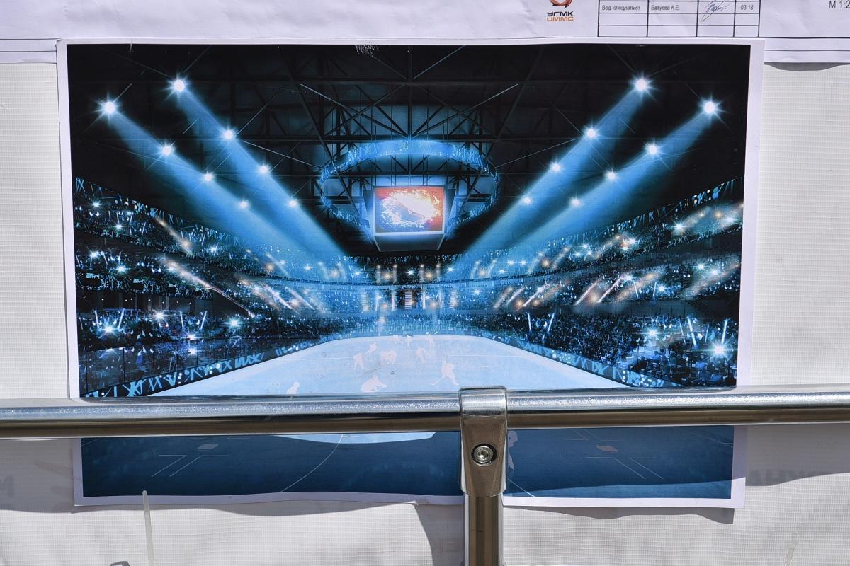 УГМК впервые показала, какой будет ледовая арена изнутри