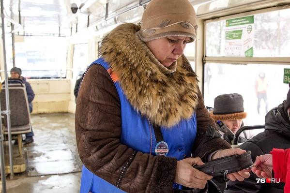 Ярославским школьникам и студентам придётся больше тратиться на проездные билеты