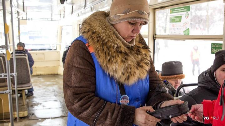 «Льгота будет меньше»: насколько в Ярославле увеличат с нового года стоимость проездных