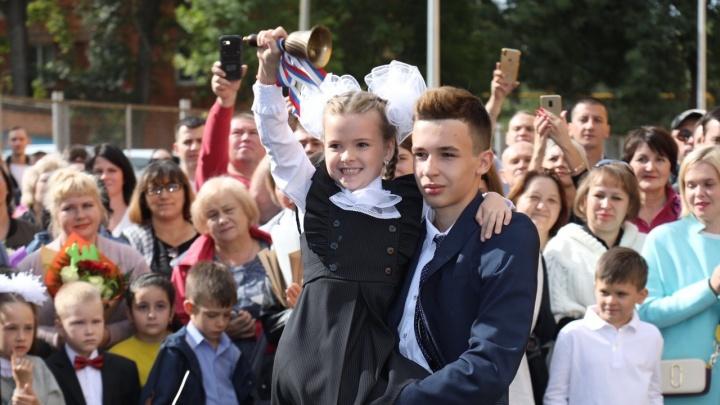 В Самаре после капитального ремонта открыли школу № 46