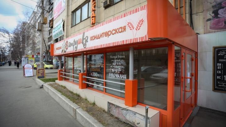 «Ватрушка» — на клюшке: в Челябинске закрылась известная кондитерская сеть