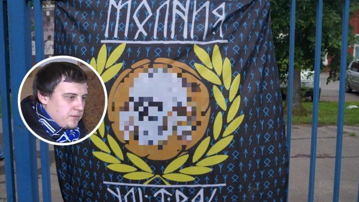Ярославца вызвали в суд за репост околофутбольных фото