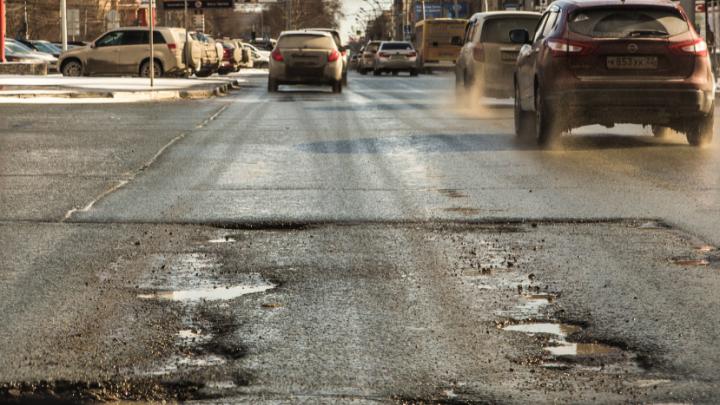 «Где дороги?»: читатели НГС ищут огромные ямы и самые плохие дороги