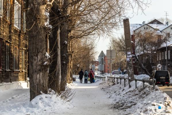 В мэрии Новосибирска не стали разглашать подробности инцидента