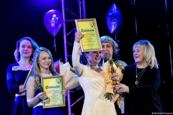 Победительницы пермского конкурса