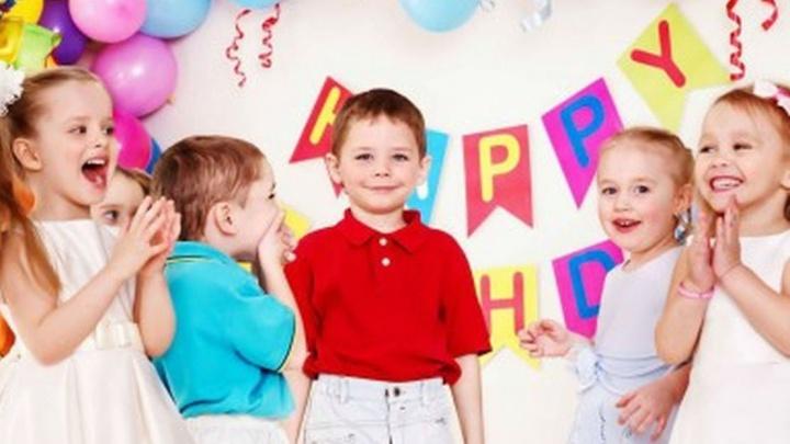 Дети играют, родители выдыхают: планируем детский день рождения