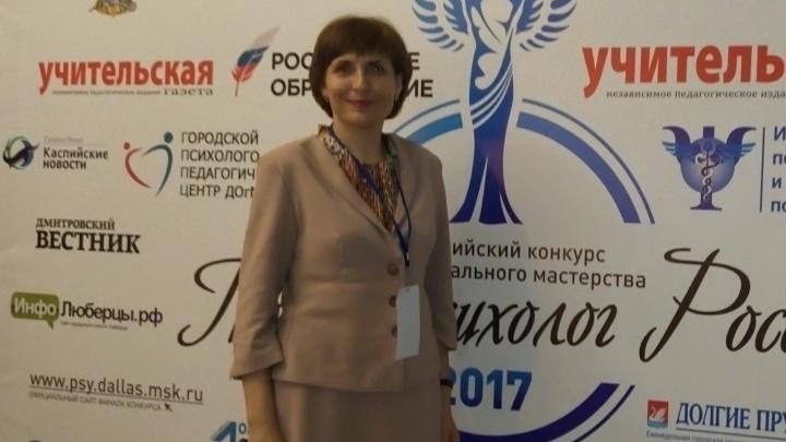 7 минут на проблему: новосибирская учительница вошла в десятку лучших педагогов-психологов России