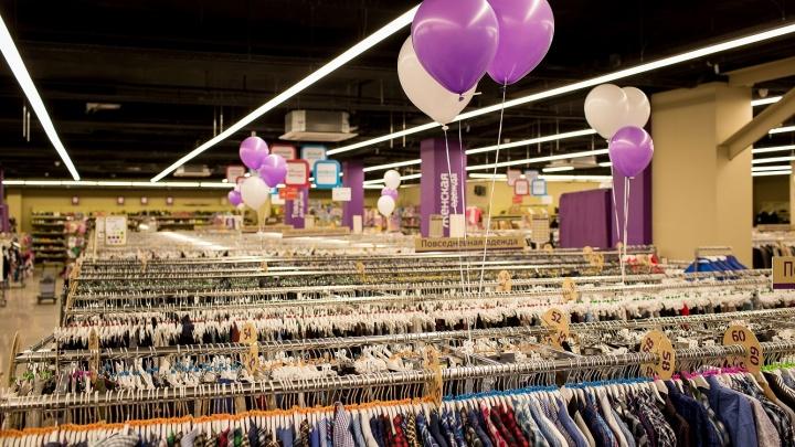 Тысячи брендов с выгодой до 85%: в Красноярске открывается магазин Familia