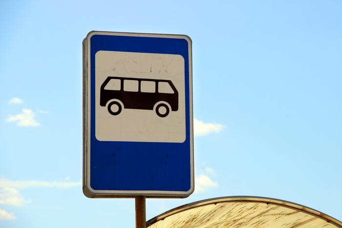 Свои маршруты поменяют два автобуса