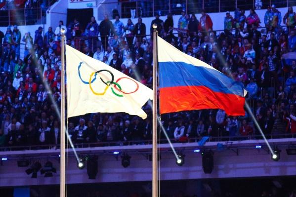 Сочинские результаты спортсменов из спискаCAS останутся в силе