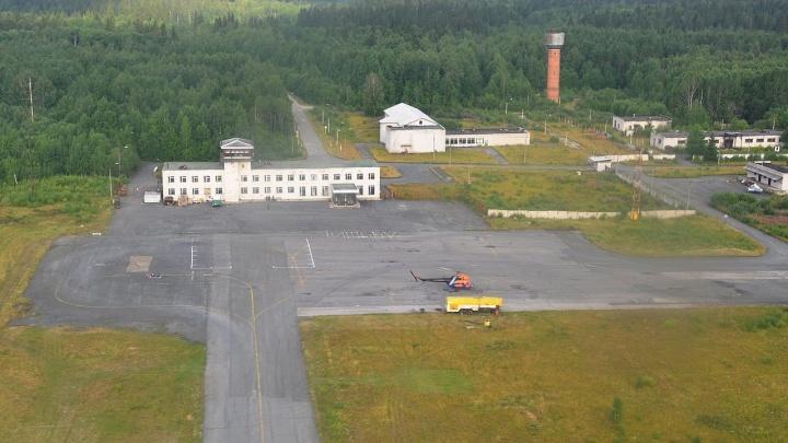 Краевые власти купили аэропорт Березники за 78 миллионов рублей