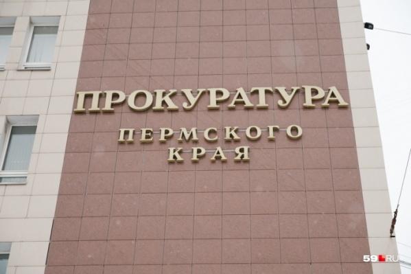Сотрудники прокуратуры уже выехали на место происшествия