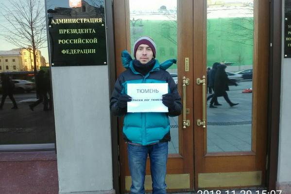 Дмитрий Велижанин обратился в администрацию президента с просьбой проверить законность решения местных властей о строительстве студенческого городка
