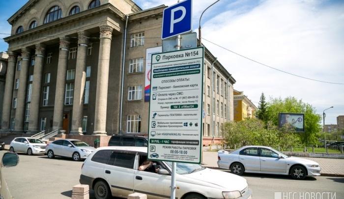 Проект платных парковок по Красноярску заморожен до ноября