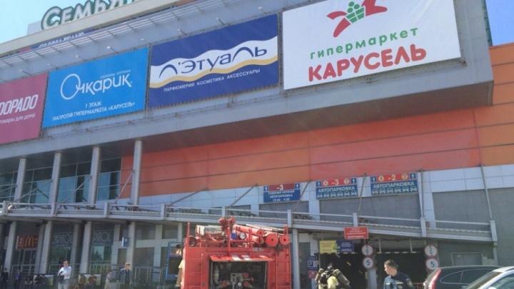В Уфе эвакуируют людей из торгового комплекса