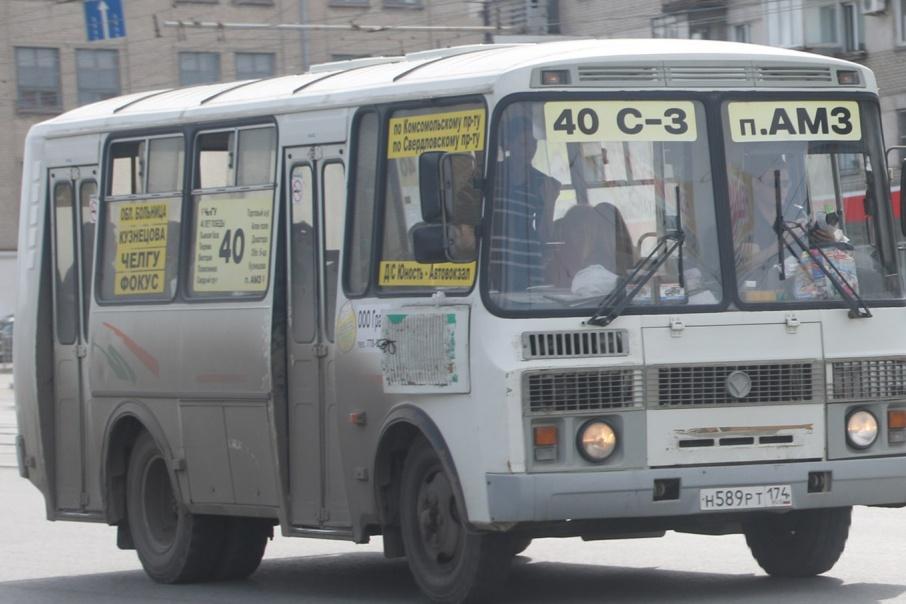 Родители утверждают, что водители на маршруте №40 часто требуют наличные вместо транспортной карты