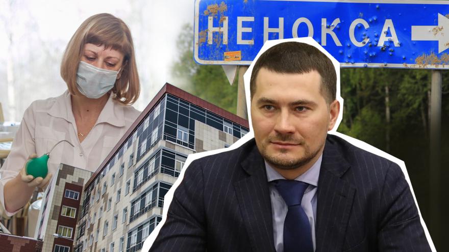 «Никогда в селе высокотехнологичной медицины не будет»: чего ждать пациентам Архангельской области