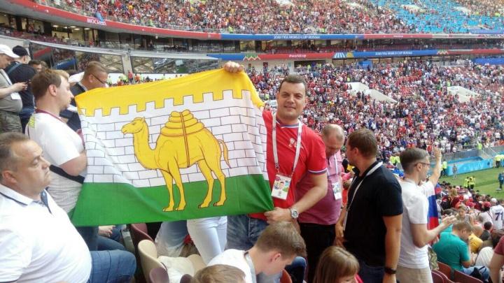 «Подходили фотографироваться арабы, египтяне»: челябинцы с флагом поддержали сборную в «Лужниках»