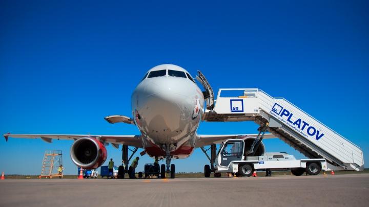 Из Ростова — в Ереван: в Платове появятся новые рейсы