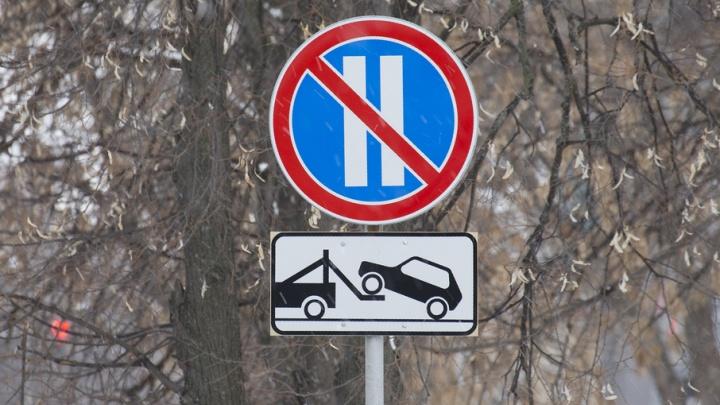 Изменились цены на эвакуацию автомобилей в Башкирии