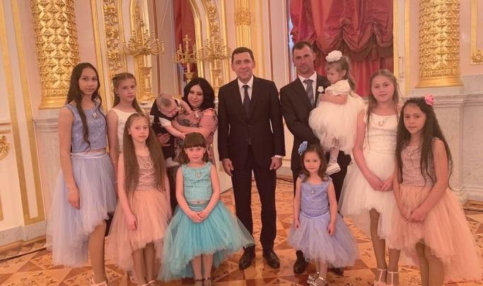 Многодетная семья из Верхней Пышмы, которая пила чай с Путиным, участвует в конкурсе Андрея Малахова
